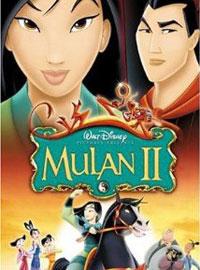 Mulan II (Dub) Episode 1 English Subbed