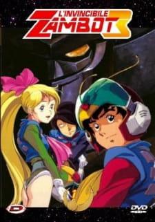 Muteki Choujin Zanbot 3 Episode 23 English Subbed