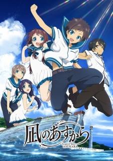 Nagi no Asukara (Dub) Episode 26 English Subbed