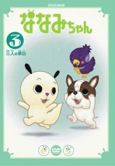 Nanami-chan 3rd Series Episode 16 English Subbed