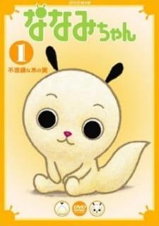 Nanami-chan Episode 12 English Subbed