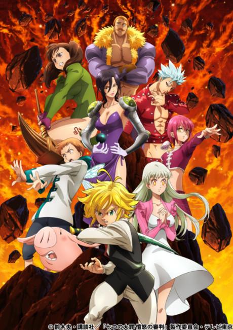 Nanatsu no Taizai: Fundo no Shinpan Episode 14 English Subbed