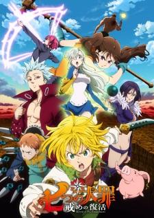 Nanatsu No Taizai Saison 3 Ep 1 Vostfr : nanatsu, taizai, saison, vostfr, Nanatsu, Taizai:, Imashime, Fukkatsu, Download, Torrents, Animek