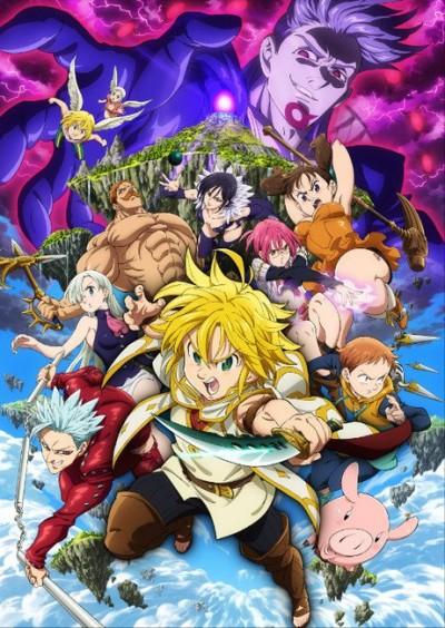 Nanatsu no Taizai Movie: Tenkuu no Torawarebito (Dub) Episode 1 English Subbed