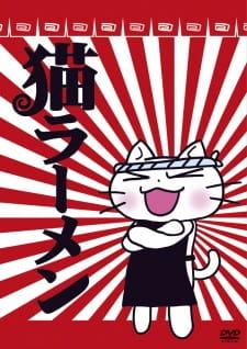 Neko Ramen Episode 13 English Subbed