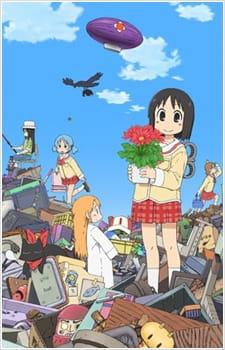 Nichijou: Nichijou no 0-wa Episode 1 English Subbed