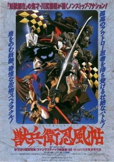 Ninja Scroll Movie (Dub) Episode 1 English Subbed