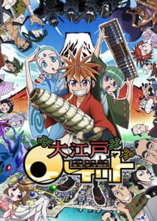 Oh! Edo Rocket (Dub) Episode 26 English Subbed