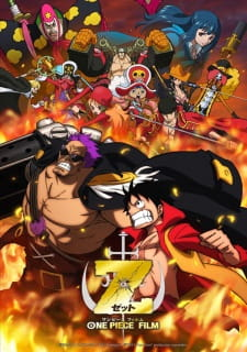 One Piece Film: Z (Dub) Episode 1 English Subbed