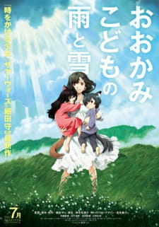 Ookami Kodomo no Ame to Yuki (Dub) Episode 1 English Subbed