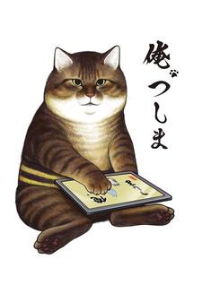 Ore, Tsushima Episode 4 English Subbed