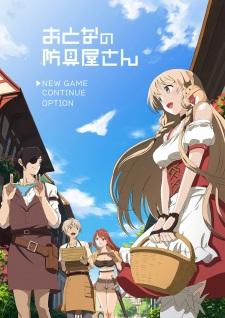 Otona no Bouguya-san Episode 12 English Subbed