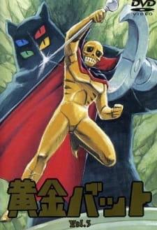Ougon Bat Episode 4 English Subbed