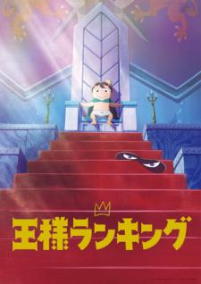 Ousama Ranking Episode 1 English Subbed