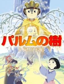 Palme no Ki Episode 1 English Subbed