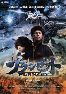 Planzet (Dub) Episode 1 English Subbed