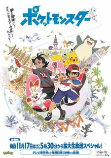 Pokemon (2019) Episode 66 English Subbed