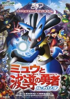 Pokemon Movie 08: Mew to Hadou no Yuusha Lucario (Dub) Episode 1 English Subbed