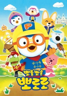 Porong Porong Pororo 6 (Dub) Episode 26 English Subbed