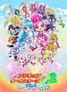 Precure All Stars Movie DX2: Kibou no Hikari☆Rainbow Jewel wo Mamore! Episode 1 English Subbed
