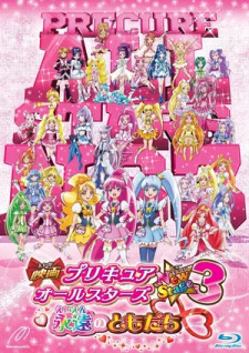 Precure All Stars Movie New Stage 3: Eien no Tomodachi Episode 1 English Subbed