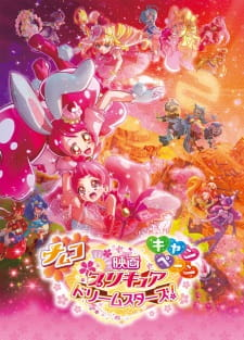Precure Dream Stars! Movie Episode 1 English Subbed