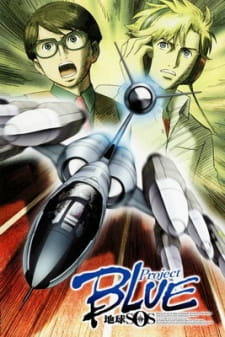 Project BLUE Chikyuu SOS Episode 6 English Subbed