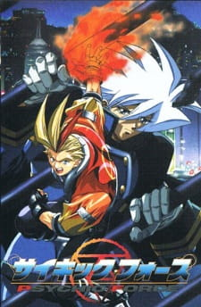 Psychic Force Episode 2 English Subbed