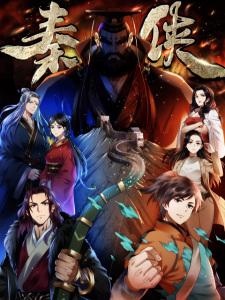 Qin Xia Episode 6 English Subbed