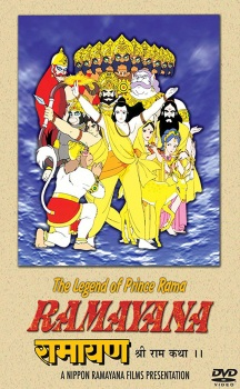 Ramayana: The Legend of Prince Rama Episode 1 English Subbed