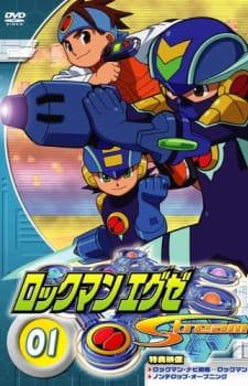 Rockman.EXE Stream Episode 51 English Subbed