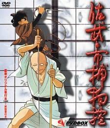 Sabu to Ichi Torimono Hikae Episode 31 English Subbed