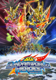 SD Gundam World Heroes Episode 6 English Subbed
