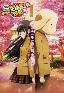 Seitokai Yakuindomo Movie 2 Episode 1 English Subbed