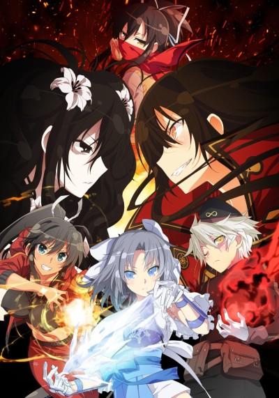Senran Kagura Shinovi Master: Tokyo Youma-hen Episode 12 English Subbed
