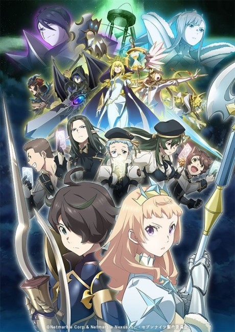 Seven Knights Revolution: Eiyuu no Keishousha Episode 6 English Subbed