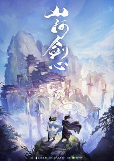 Shan He Jian Xin Episode 16 English Subbed