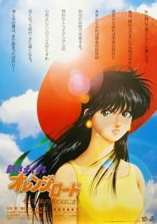 Shin Kimagure Orange☆Road: Soshite, Ano Natsu no Hajimari Episode 1 English Subbed