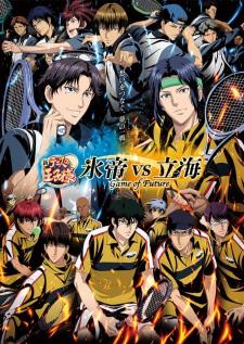 Shin Tennis no Ouji-sama: Hyoutei vs. Rikkai - Game of Future Episode 2 English Subbed