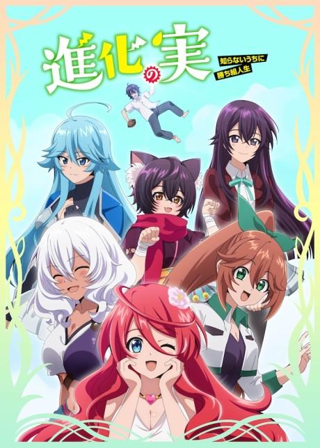 Shinka no Mi: Shiranai Uchi ni Kachigumi Jinsei Episode 3 English Subbed