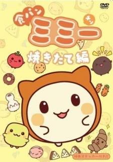 Shokupan Mimi Episode 16 English Subbed