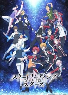 Skate-Leading☆Stars (Dub) Episode 7 English Subbed