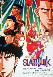 Slam Dunk: Hoero Basketman-damashii! Hanamichi to Rukawa no Atsuki Natsu Episode 1 English Subbed