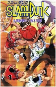 Slam Dunk: Zenkoku Seiha Da! - Sakuragi Hanamichi Episode 1 English Subbed
