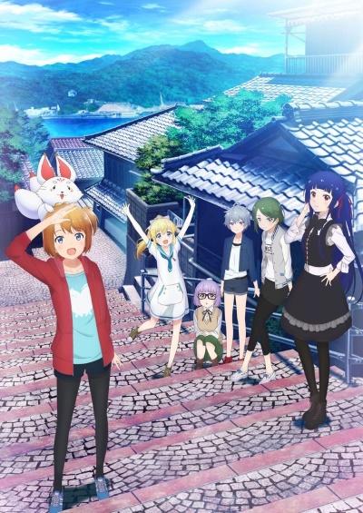 Sora to Umi no Aida Episode 12 English Subbed