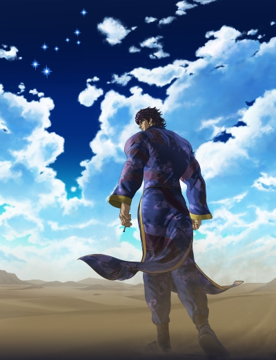 Souten no Ken: Regenesis 2nd Season Episode 12 English Subbed