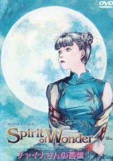 Spirit of Wonder: China-san no Yuuutsu Episode 1 English Subbed