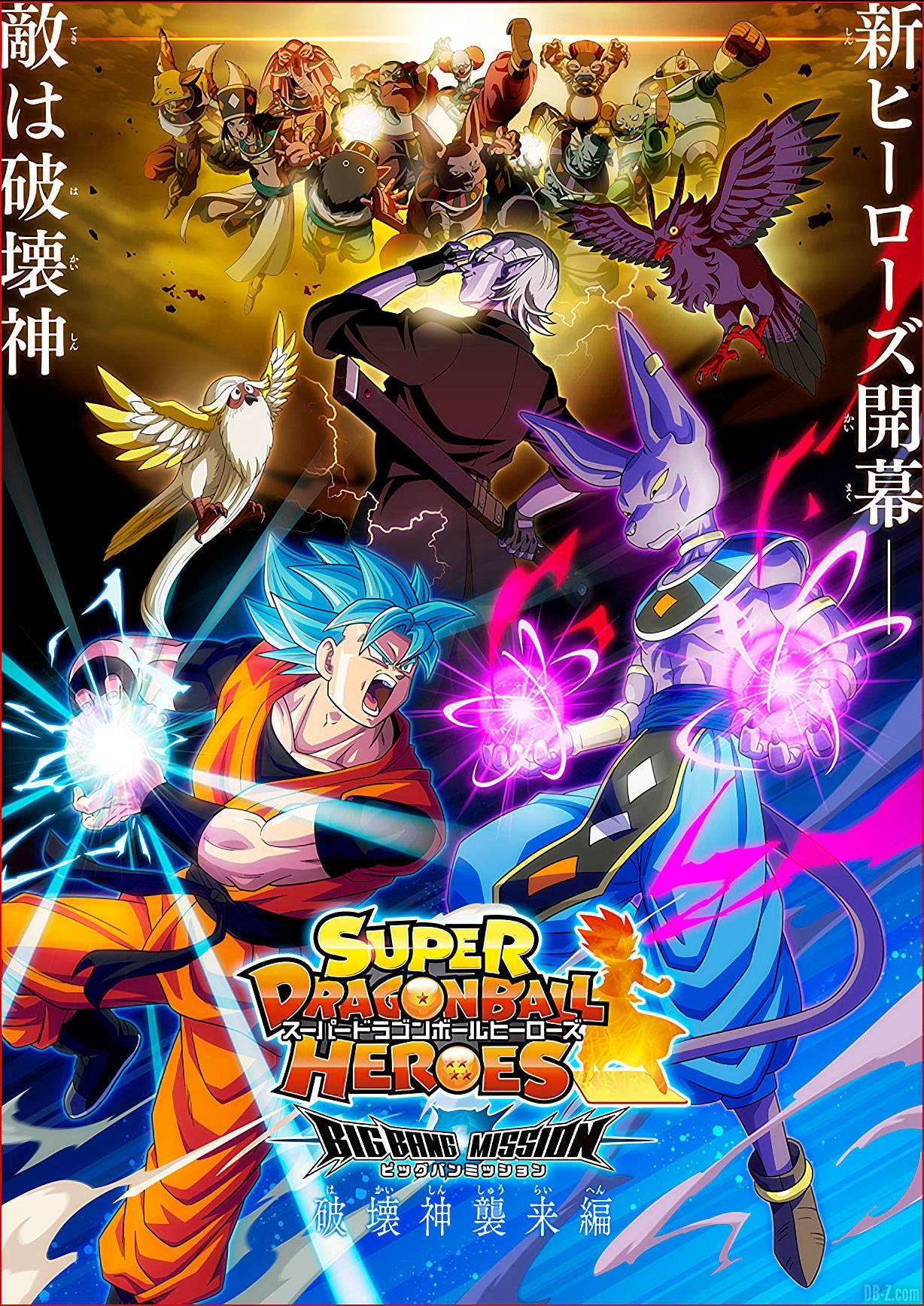 Super Dragon Ball Heroes: Big Bang Mission Episode 9 English Subbed