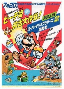 Super Mario Brothers: Peach-hime Kyuushutsu Daisakusen! Episode 1 English Subbed