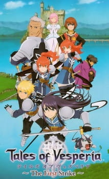 Tales of Vesperia: The First Strike (Dub) Episode 1 English Subbed